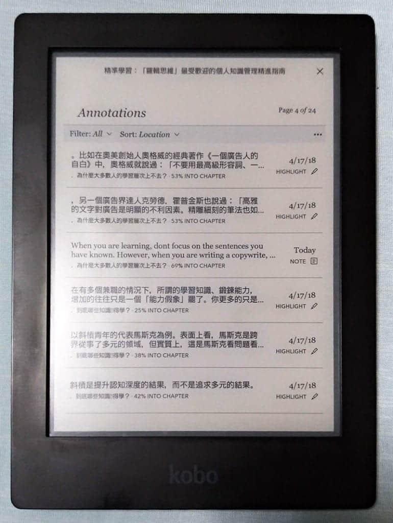 《精準學習》「羅輯思維」最受歡迎的個人知識管理精進指南| 書評